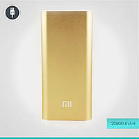 УМБ Mi Power Bank 20800 mAh