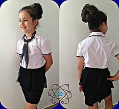 """Детская школьная блуза для девочки """"Стюардесса"""" с галстуком и коротким рукавом (2 цвета), фото 2"""