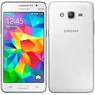Смартфон Samsung G531H Galaxy Grand Prime VE (White), фото 3