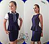 """Детская школьная блуза для девочки """"Стюардесса"""" с галстуком и коротким рукавом (2 цвета), фото 5"""