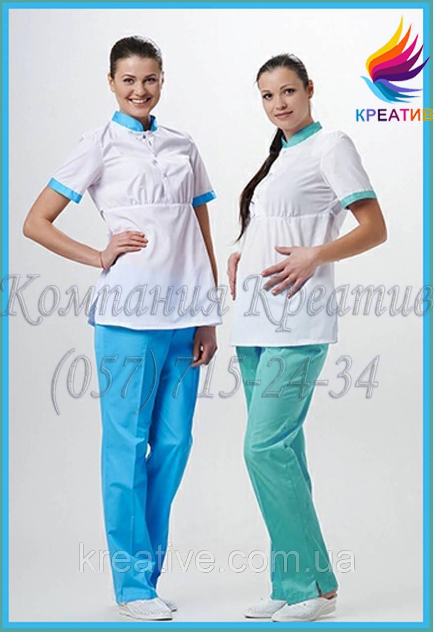 Медицинские костюмы для беременных под заказ (от 50 шт.)