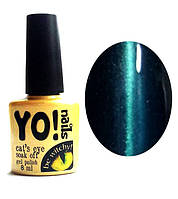Гель - лак Yo! Nails Cat's Eye № 24, 8 мл