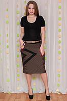 Стильная женская юбка больших размеров