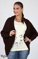 Кофта-шаль для  будущих мам Kara коричневый