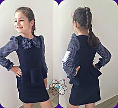 """Детское школьное платье """"Николь"""" с баской и длинным рукавом (3 цвета), фото 2"""