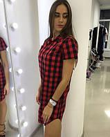 8e945eb4aeaeaad Брючный костюм клетка в категории платья женские в Украине. Сравнить ...