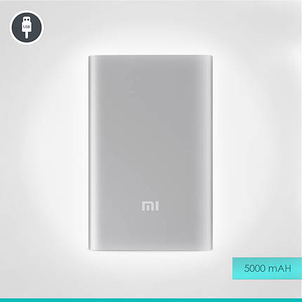 УМБ Xiaomi Mi Power Bank 5000 mAh, фото 2