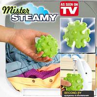 Мячик для Глажки в Стиральной Машине Mister Steamy FZ