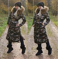 """Оригинальное пальто  """"успех"""""""