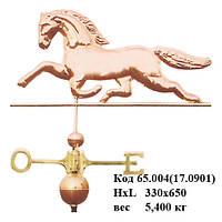 Флюгер лошадь в 1000 мм Арт. AD-65.004