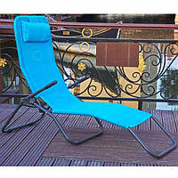Шезлонг лежак садовый синий (морская волна)