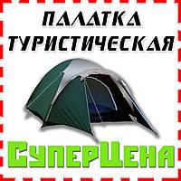 "Палатка туристическая Presto ""Acco 3"" (Клеевые швы, тамбур)"
