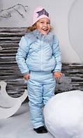 Зимний стеганый рисунком костюм трансформер