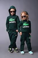 "Детский костюмчик   ""Lacoste""двойка"