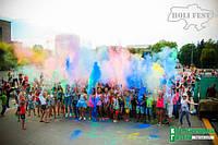 У Кременчуці відбулося свято фарб «HoliDay Fest»!