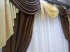 """Комплект штор """"Маргарет""""+лабрекен( Молочный шок.+ золото), фото 3"""