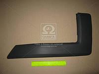 Накладка бампера переднего левая FORD FUSION (Форд Фьюжен) 06- (пр-во TEMPEST)