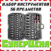 Набор инструмента YATO 56 предметов YT-1450, фото 1