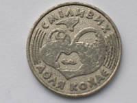 Жетоны для жетоноприемник эталонного типа (монетник, жетоноприемник, компаратор)