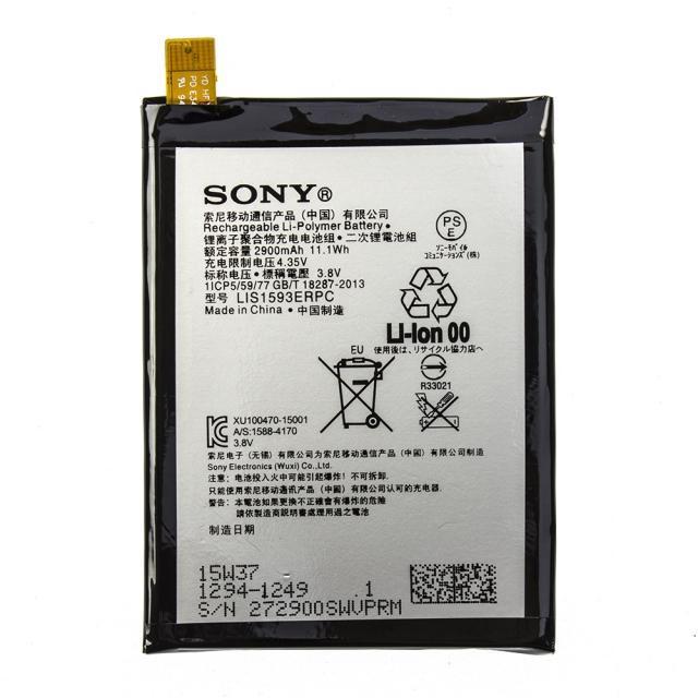 Оригинальный аккумулятор АКБ батарея Sony Z5 2900mAh
