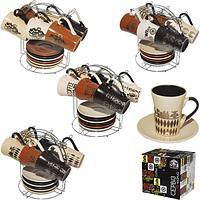 Сервиз чайный 12ел. (блюдце 13см, чашка 180мл.) Snt 1464