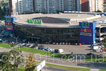 Ремонт компьютеров Киев Теремки  Вызов Мастера ПК Бесплатно