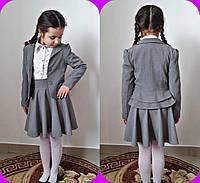 """Детский школьный пиджак для девочки """"Melissa"""" на пуговицах (3 цвета)"""