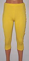 Бриджи женские 016-2 с боковыми рюшами,вискон95%ликра5% L46-XL48-XXL50