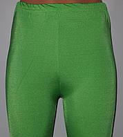 Бриджі жіночі 014-3 Супер еластик,Польська тканина,Турецька фабрика,не залишається зачіпок Взагалі! S44-M46-L48, фото 1