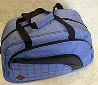 Сумка спортивная синяя из прочной ткани.(Турция)