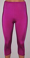 Бриджі жіночі 014-5 Супер еластик,Польська тканина,Турецька фабрика,не залишається зачіпок Взагалі! S44-M46-L48, фото 1