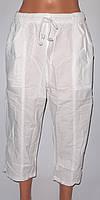 Бриджи женские 17-1 KIRTEKS sports ЖАТКА норма,два кармана,шнурок,котон100% M50-L52-XL54-XXL56-XXXL58