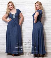 Платье длинное в горошек