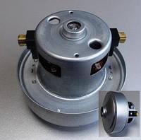 Двигатель (мотор) для пылесоса Saturn (оригинал) 1800 w