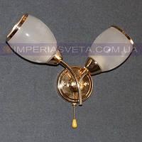 Декоративное бра, светильник настенный IMPERIA двухламповое LUX-436366