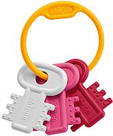 Погремушка-грызун Chicco Мягкие ключики для девочек (63216.10)