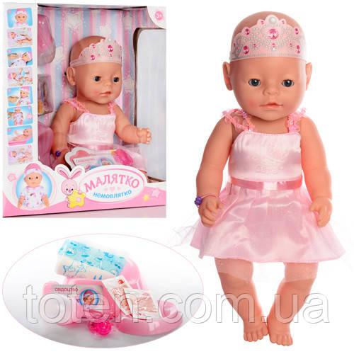 Пупс кукла BL018A-S-UA  Маленькая Ляля новорожденный с аксессуарами