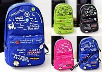 Рюкзак с надписями городской стильный