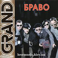 Музичний сд диск БРАВО Grand collection (2008) (audio cd)