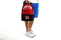 Спортивный рюкзак Jordan (красный)