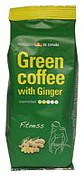 Кофе зеленый молотый с имбирем Cafe Burdet Green Coffee