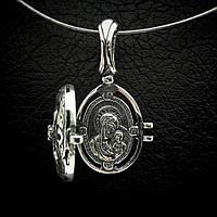 Серебряная подвеска-мощевик с фианитом