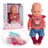 Пупс Baby Born с аксессуарами (8 функций) BL010C-S-UA