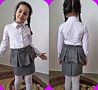 """Школьная детская юбка для девочки """"Даша"""" с баской и перфорацией (3 цвета)"""