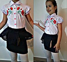 """Школьная детская юбка для девочки """"Даша"""" с баской и перфорацией (3 цвета), фото 3"""