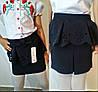 """Школьная детская юбка для девочки """"Даша"""" с баской и перфорацией (3 цвета), фото 2"""