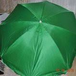 Зонт пляжный 2.5м