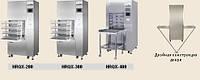 Медицинские вошеры и дезинфекторы (моечная машина (проходная) для ЦСО