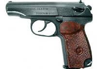 Видео обзор пневматического пистолета MP-654К Н новая версия