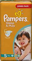 Подгузники Памперс Pampers Sleep&Play Junior 5 (11-18кг.) 58 шт.